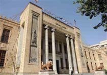 اعلام ساعت کار شعب بانک ملی ایران در روزهای پایانی سال و نوروز