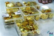 آغاز فعالیت خزانه بانک ملت جهت تحویل گرفتن سکه طلا در سال ۹۹
