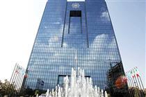 افزایش ۴.۷ درصدی بدهی بانکها به بانک مرکزی