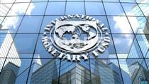 احتمال رشد ۵.۵ درصدی اقتصاد جهان در سال ۲۰۲۱