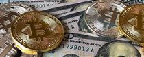 بیت کوین از مرز ۳۴ هزار دلار گذشت
