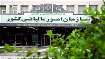 لغو جلسات هیاتهای حل اختلاف مالیاتی تا پایان فروردین ۹۹