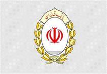 آغاز عرضه اوراق گواهی سپرده بانک ملی ایران