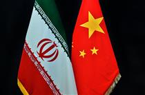 هنوز بانکی از سوی چین برای مبادله مالی با ایران معرفی نشده است