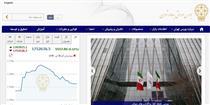 مشارکت ۴.۵میلیون نفری در عرضه لیزینگ پارسیان