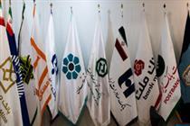 اعلام آمادگی شورای هماهنگی بانک ها برای تحقق جهش تولید