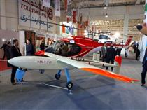 حمایت بانک گردشگری از نهمین نمایشگاه صنعت هوایی در کیش