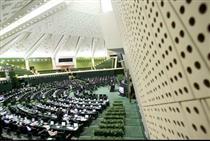 تصویب بررسی دو فوریب لایحه اصلاح پرداخت خسارت بدنی