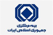 ایران عضو هیات مدیره شرکت بیمه اتکایی آسیا شد