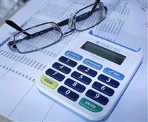 جزییات پذیره نویسی عمومی صندوق بازنشستگی کارکنان بانکها