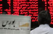 سایه احتیاط بر کلیت معاملات بازار سهام