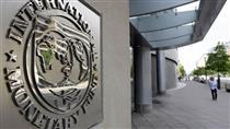 سال ۲۰۱۸ به روایت نمودارهای صندوق بینالمللی پول