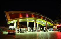 ۸جایگاه سوخت دولتی روی میز مزایده
