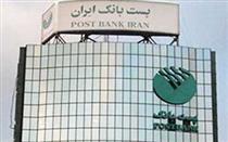 افزایش سرمایه پست بانک ایران لازم و ضروری است