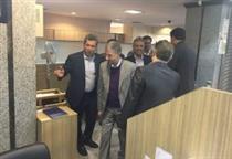 بازدید از ۲ شعبه بانک ملی ایران