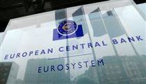 یورو به ضرر همه اعضایش است به جز هلند و آلمان!