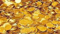 قیمت سکه و طلا در یکم مهر