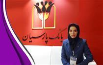 تقدیر کمیسیون صنایع ومعادن مجلس از بانک پارسیان
