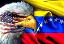 مسدود کردن داراییهای ونزوئلا در آمریکا ترور اقتصادی است