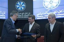 ارائه خدمات مالی بانک صادرات به اعضای اتاق تهران