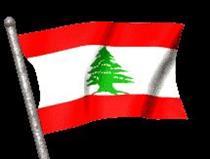 واکنش نظام بانکی لبنان به تحریم عجیب آمریکا