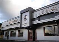 بانک ملی لوح روابط عمومی برگزیده گرفت