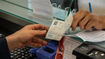 اجازه تعلیق محدودیتهای چک برگشتی برای بنگاههای اقتصادی صادر شد
