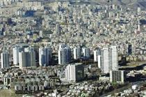 گزارش معاملات مسکن بهمن ماه شهر تهران