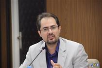 آخرین مختصات گواهی سپرده، قرارداد آتی و راه اندازی صندوق زعفران
