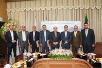 مدیرعامل مرکز مالی ایران تغییر کرد