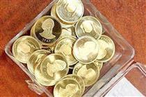 طرح مجلس برای اخذ مالیات از سکه، ارز و سهام کلید خورد