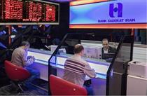 سهامداری در بورس با خدمات کارگزاری بانک صادرات ایران