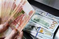 یوزانس ۲۲میلیارد دلاری، سرمایه گذاری اروپا نیست