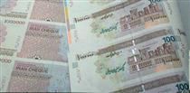 اعطای وام بانکی به سربازان فراری و غایبها ممنوع شد