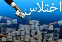 اختلاس سکه ثامن،بیشتر از بودجه ۱۱ استان