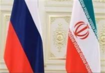 موانع بانکی بین ایران و روسیه برطرف شد