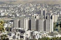 قیمت مسکن در پایتخت کاهش یافت