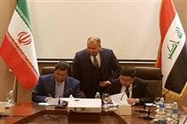 توافقنامه سازوکار پرداخت مالی میان ایران و عراق امضا شد