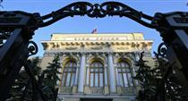 بسته کمک مالی بانک روسیه به بانک های این کشور