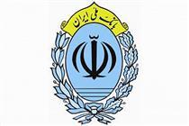 خرید کالای با کیفیت ایرانی به پشتوانه بانک ملی