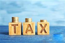 نگاهی به طرح جامع مالیاتی