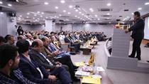 رویداد ارائه به سرمایهگذار (TrigUp Day) توسط شتابدهنده تریگآپ