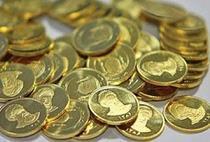 افزایش یک درصدی قیمت تسویه سکه آتی