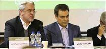 پیشنهاد اجرایی برای اتحاد استراتژیک بانک ها