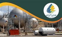 عرضه بیش از ۲۷ هزار تن انواع فرآورده هیدروکربوری در بورس انرژی ایران