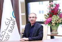معارفه رییس اداره بانکداری شرکتی بانک دی