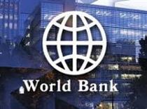 ارتقاء فضای کسب و کار ایران