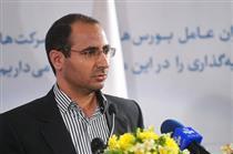 ۹ فرآورده هیدروکربوری جدید در بورس انرژی ایران عرضه میشوند