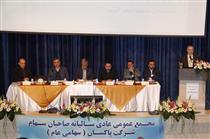 آمادگی اسلواکی برای صدور ۱۰۰ میلیون یورو ضمانت نامه بانکی برای ایران