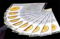حباب ۲۰ درصدی قیمت سکه